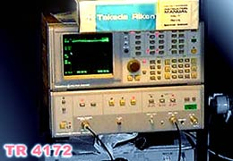 Анализатор спектра TR4172